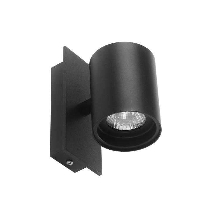 Светильник настенный Luazon под лампу GU10, 140 х 60 основание, 90 х 70 корпус, ЧЕРНЫЙ