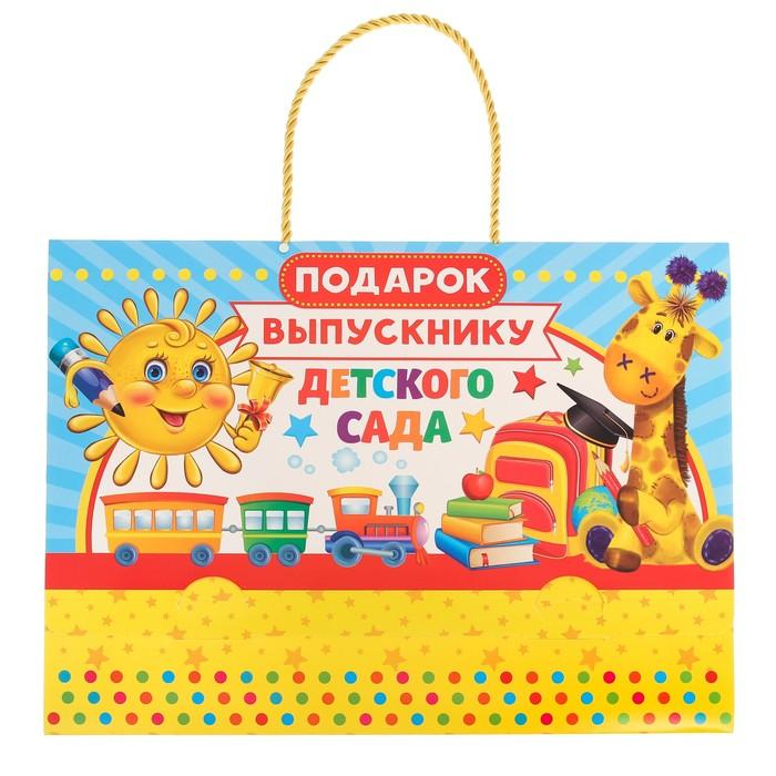 """Подарочный набор """"Выпускнику детского сада"""" 6 предм."""