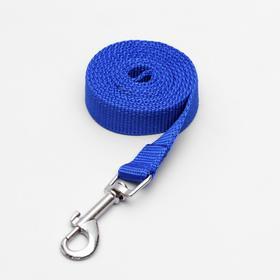 Поводок 120 х 2 см,  полиэстер, синий
