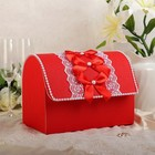 Коробка для денег «Аллюр», красная, разборная