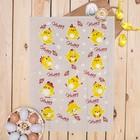 """Towel pollen """"Chicken dance"""" 45x60 silkscreen"""