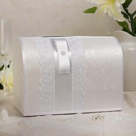 "Box ""Ala"", white, disposable"