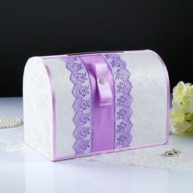 Коробка для денег «Аля», сирень, неразборная