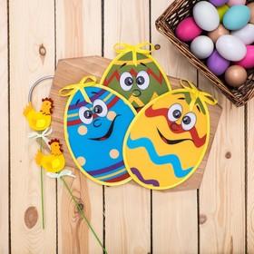 Прихватка «Весёлые пасхальные яйца» 23х17 см