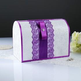 Коробка для денег «Аля», фиолетовая, неразборная