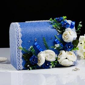 Коробка для денег «Астрид», синяя, неразборная