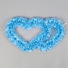 Сердца №10, атлас, голубые
