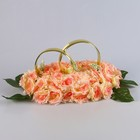 Кольца на а/м большие, чайная роза