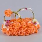 Кольца на а/м малые «Жених и Невеста», оранжевый, орхидея