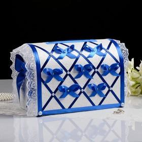 Коробка для денег «Бант», синяя, неразборная