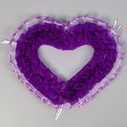 Сердце №10 п/э, фиолетовое
