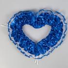 Сердце №10, атлас, синее