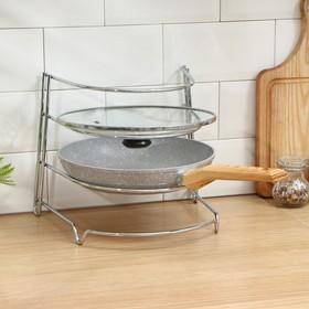 Подставка для хранения сковород Доляна, 24×27×26 см, цвет хром