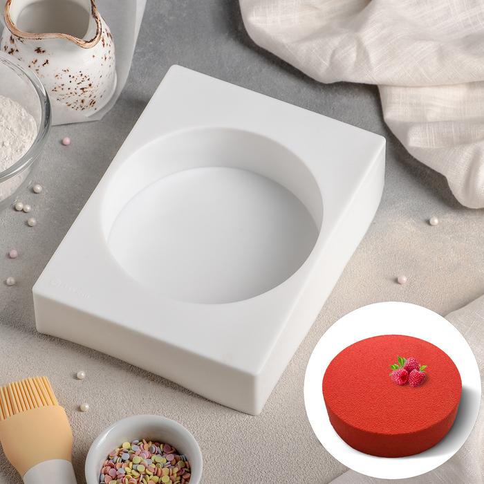 Форма для муссовых десертов и выпечки «Круг», 19×14,5 см, цвет белый