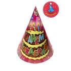 """Бумажные колпаки """"С Днём рождения!"""", набор 6 шт., 16 см"""