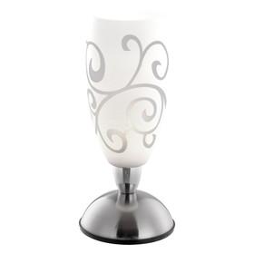 Настольная лампа AURIGA 1x40Вт E14 матовый никель 12,5x12,5x28см