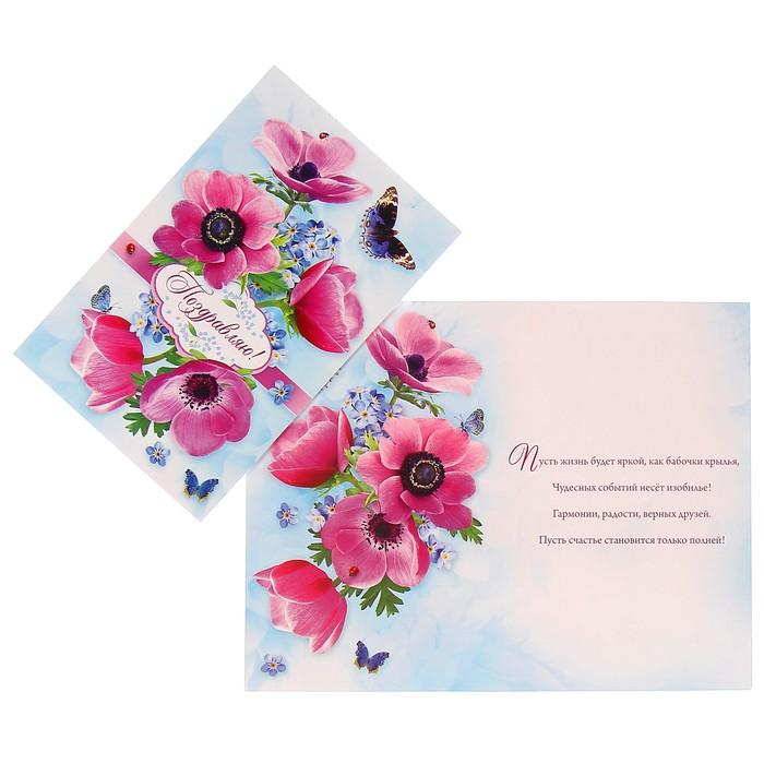 Музыкальные открытки самара