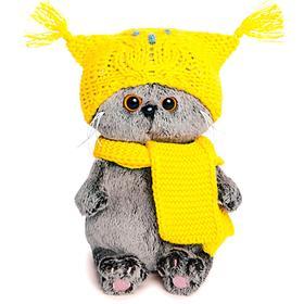 Мягкая игрушка «Басик Бэби» в шапке-сова и шарфе, 20 см