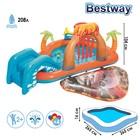 """Игровой центр """"Вулкан"""", с игрушками, 265*265*104 см. 208л., от 2+ (53069)"""