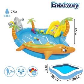 Игровой центр «Морские жители», с игрушками, 280 х 257 х 87 см, 273 л., от 2 лет, 53067 Bestway