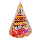 """Колпак """"Праздничный"""" торт, подарки"""