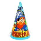 """Колпак """"С Днем Рождения!"""", отважный пират"""