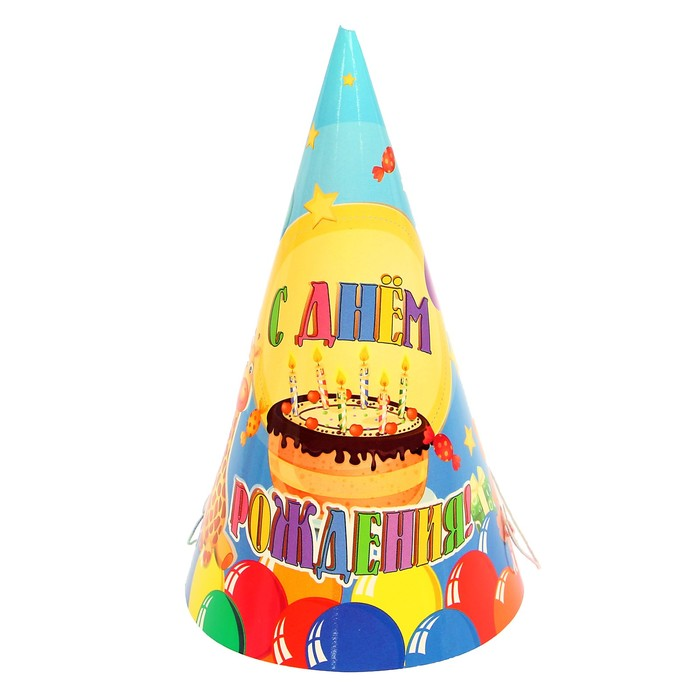 """Колпак """"С Днем Рождения!"""", торт"""