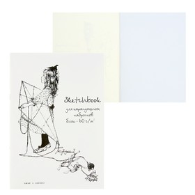 Блокнот для карандашных набросков А4, 60 листов SKETCHBOOK GRAFO, блок офсет 60 г/м2