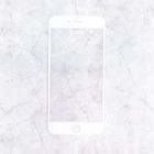Защитное стекло Mobius для Apple iPhone 6 Plus/6S Plus 3D Full Cover (White)