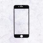 Защитное стекло Mobius для Apple iPhone 6/6S 3D Full Cover (Black)