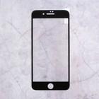 Защитное стекло Mobius для Apple iPhone 8 Plus 3D Full Cover (Black)