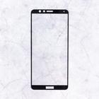 Защитное стекло Mobius для Huawei Honor 7X 3D Full Cover (Black)