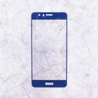 Защитное стекло Mobius для Huawei Honor 8 3D Full Cover (Blue)