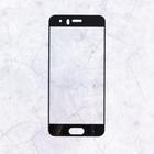 Защитное стекло Mobius для Huawei Honor 9 3D Full Cover (Black)