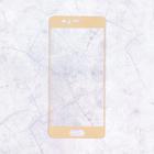 Защитное стекло Mobius для Huawei Honor P10 3D Full Cover (Gold)