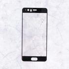 Защитное стекло Mobius для Huawei Honor P10 Plus 3D Full Cover (Black)