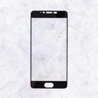 Защитное стекло Mobius для Meizu M5 3D Full Cover (Black)