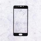 Защитное стекло Mobius для Meizu U10 3D Full Cover (Black)