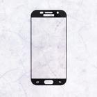 Защитное стекло Mobius для Samsung A5 2017 3D Full Cover (Black)
