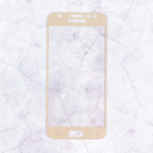 Защитное стекло Mobius для Samsung J3 2017 3D Full Cover (Gold)