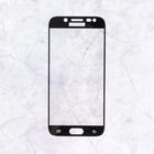 Защитное стекло Mobius для Samsung J5 2017 3D Full Cover (Black)