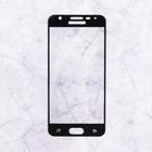 Защитное стекло Mobius для Samsung J5 Prime 3D Full Cover (Black)