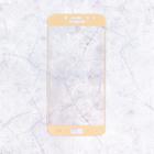Защитное стекло Mobius для Samsung J7 2017 3D Full Cover (Gold)