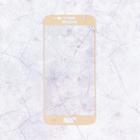 Защитное стекло Mobius для Samsung S7 3D Full Cover (Gold)