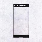 Защитное стекло Mobius для Sony Xperia XA1 Ultra 3D Full Cover (Black)