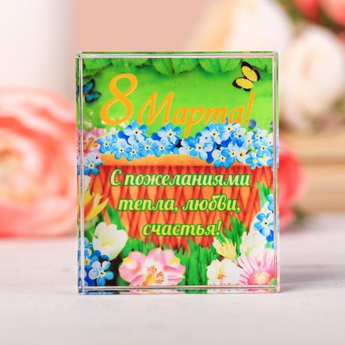 """Открытка объемная """"8 марта"""""""