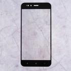 Защитное стекло Mobius для Xiaomi Mi A1 3D Full Cover (Black)