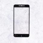 Защитное стекло Mobius для Xiaomi Redmi 5A 3D Full cover (Black)