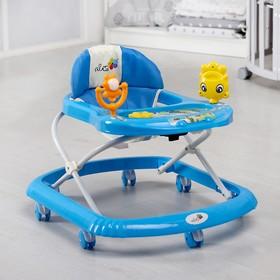 Ходунки «Солнышко», 7 колес, муз. игрушки, синий