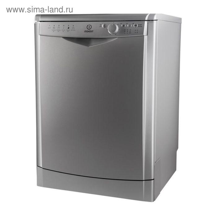 Посудомоечная машина Indesit DFG 26B1 NX EU, класс А+, 1900 Вт, полноразмерная, серебристая   247804